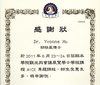 Zhongwei-Song